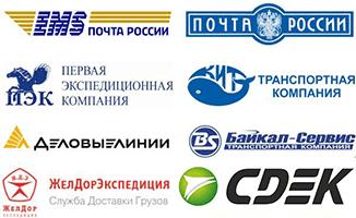 Логотипы служб доставки